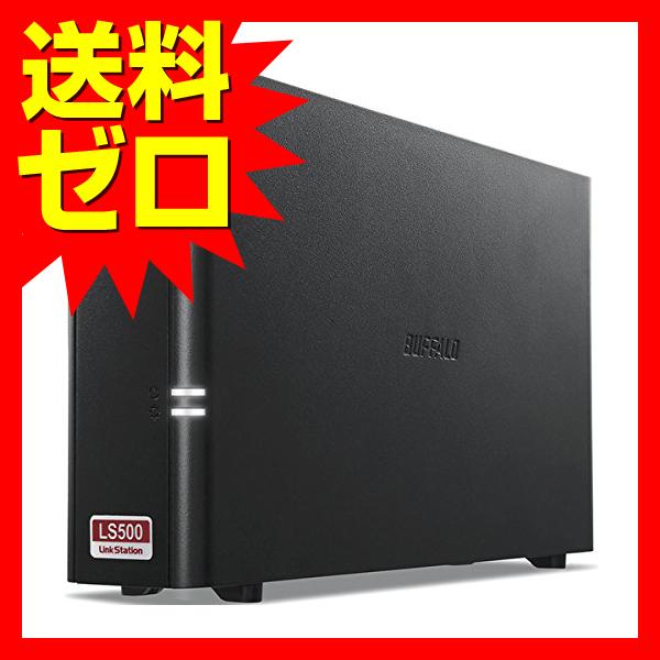 バッファロー SOHO NAS用HDD搭載 2ドライブNAS 3年保証 2TB LS520DN0202B 【送料無料】