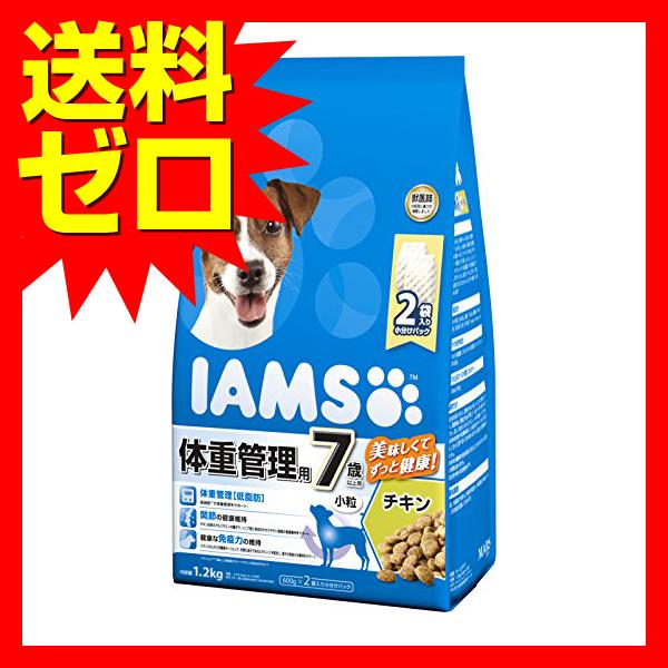 アイムス ( IAMS ) 7歳以上用 体重管理用 チキン 小粒 1.2kg ドッグフード ドックフード 犬 イヌ いぬ ドッグ ドック dog ワンちゃん 【  】 ※商品は1点 ( 個 ) の価格になります。