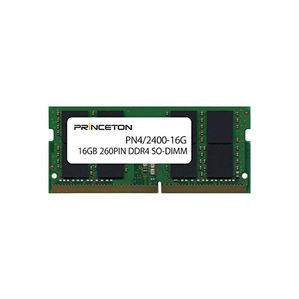 プリンストン 16GB PC4-19200(DDR4-2400) CL=17 260PIN SO-DIMM PDN4/2400-16G |1302PRZC