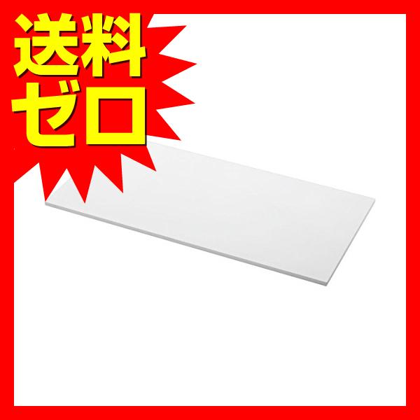 サンワサプライ SH-MD天板☆SH-MDT14090P★【送料無料】【あす楽】 1302SAZC^