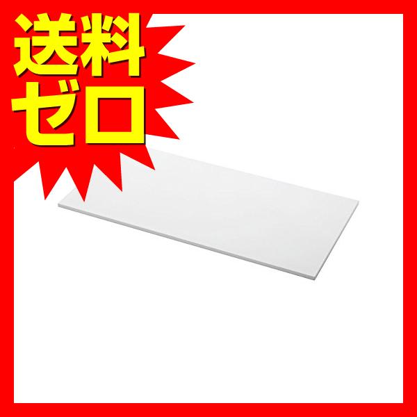 サンワサプライ SH-MD天板☆SH-MDT12060P★【送料無料】【あす楽】|1302SAZC^