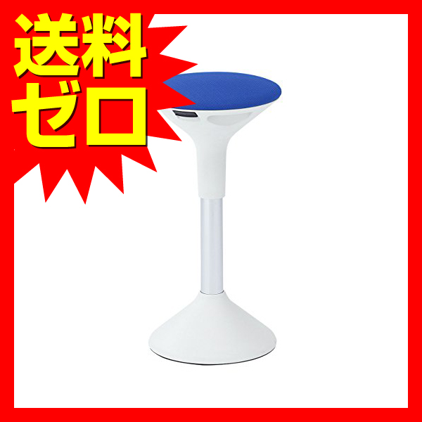 サンワサプライ マルチハイスツール☆SNC-HS1BL★【送料無料】【あす楽】|1302SAZC^