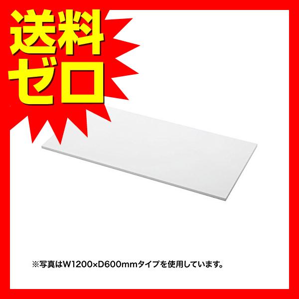 サンワサプライ SH-MD天板☆SH-MDT10060P★【送料無料】【あす楽】|1302SAZC^
