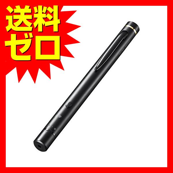 サンワサプライ 照射径可変グリーンレーザーポインター☆LP-GL1011BK★【送料無料】【あす楽】 1302SAZC^
