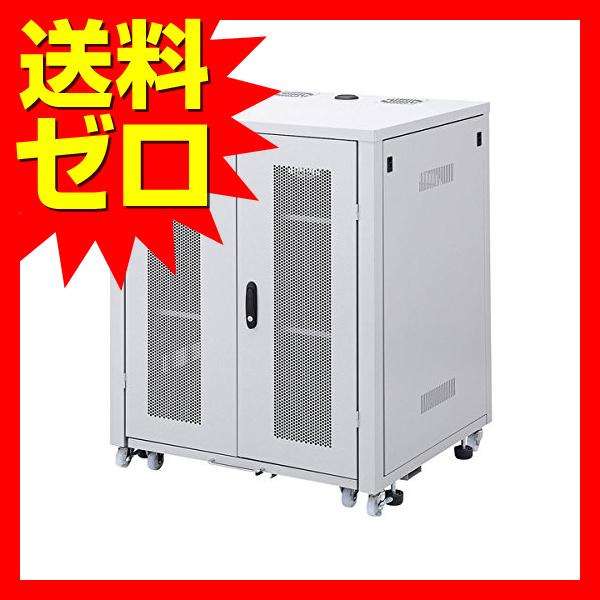 サンワサプライ W800スライダー棚付きサーバーボックス☆CP-SVBOX801★【送料無料】【あす楽】|1302SAZC^