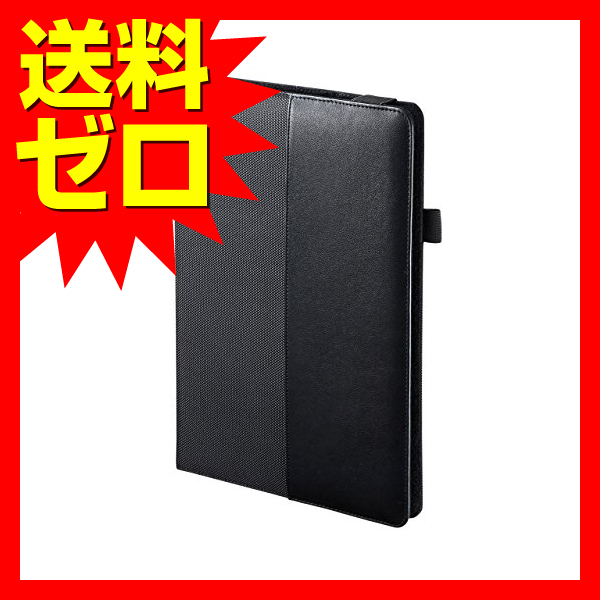0a0343fad3 サンワサプライ タブレットPCマルチサイズケース(11.6インチ・スタンド機能付き)☆PDA