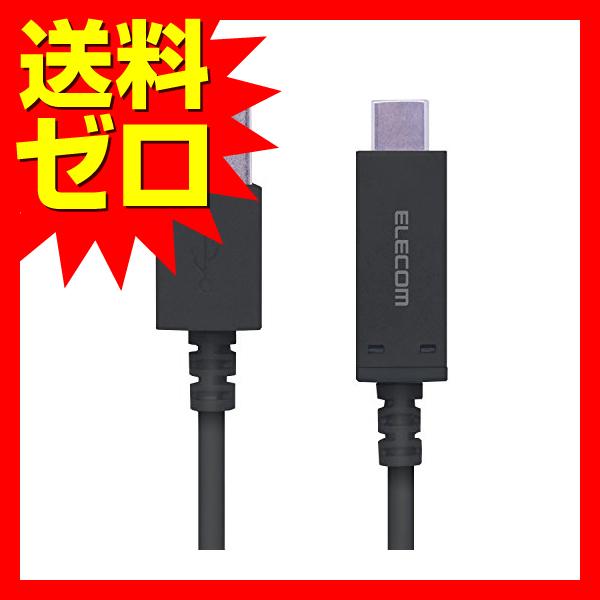 エレコム USB TYPE C ケーブル タイプC ( A to C ) 温度検知機能付 USB2.0準拠品 1.8m ブラック MPA-AC18SNBK スマートフォン用USBケーブル / USB2.0 / ( Cオス-Aオス ) / 認証品 ブラック 【 あす楽 】 【  】 ELECOM