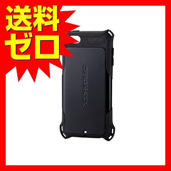 楽天市場 エレコム ipod touch zeroshockケース ブラック ava t17zerobk