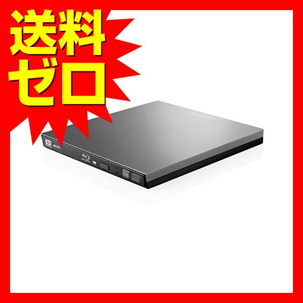 エレコム Blu-rayディスクドライブ / USB3.0 / スリム / 再生&編集ソフト付 / UHDBD対応 / グレー LBD-PVA6U3VGY 【あす楽】 【送料無料】