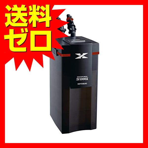 パワーボックスSV1000X
