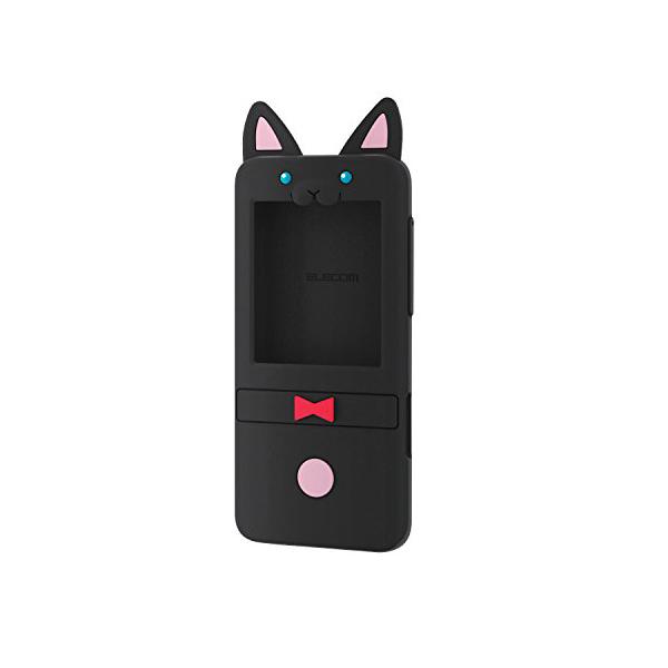 エレコム ELECOM AVS-S17SCT2 送料無料 毎週更新 Walkman S 着後レビューで 送料無料 シリコンケース ケース シリコン ねこ あす楽
