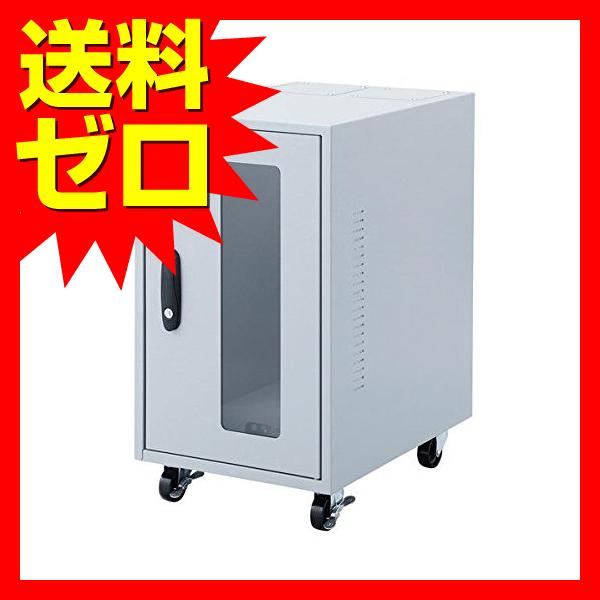 サンワサプライ 簡易防塵ハブボックス ( 4U ) MR-FAHBOX4U 【 あす楽 】 【 送料無料 】