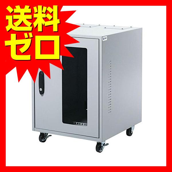 サンワサプライ サンワサプライ MR-FAHBOX6U 簡易防塵ハブボックス(6U) MR-FAHBOX6U【あす楽【あす楽】】, 39サンキューメガネ:90ceffbf --- officewill.xsrv.jp