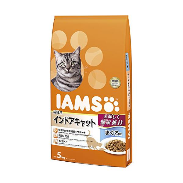 アイムス ( IAMS ) 成猫用 インドアキャット まぐろ味 5kg キャットフード 猫 ネコ ねこ キャット cat ニャンちゃん【  】※商品は1点 ( 個 ) の価格になります。