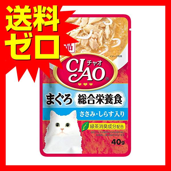 IC−304 チャオ パウチ 総合栄養食 まぐろ ささみ しらす入り40g キャットフード 猫 ネコ ねこ キャット cat ニャンちゃん【  】※商品は1点 ( 個 ) の価格になります。