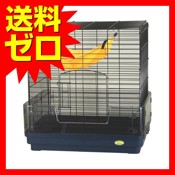SANKO クリーンホーム ( フェレット ) 【 送料無料 】