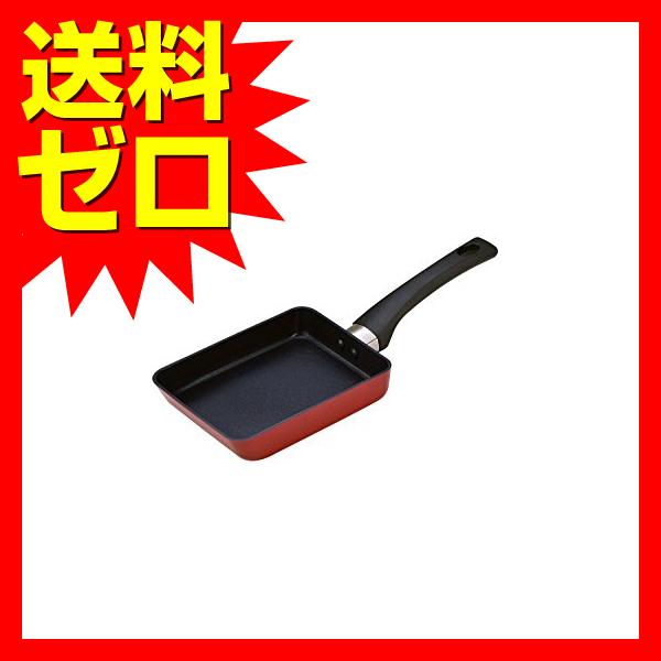 ベストコ オーセント IH玉子焼 M メタリックレッド