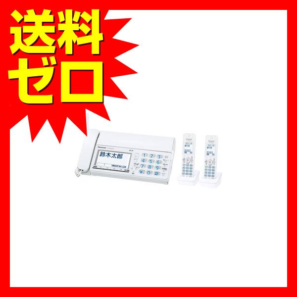 パナソニック デジタルコードレス普通紙ファクス(子機2台付き) ホワイトPanasonic おたっくす KX-PZ610DW-W