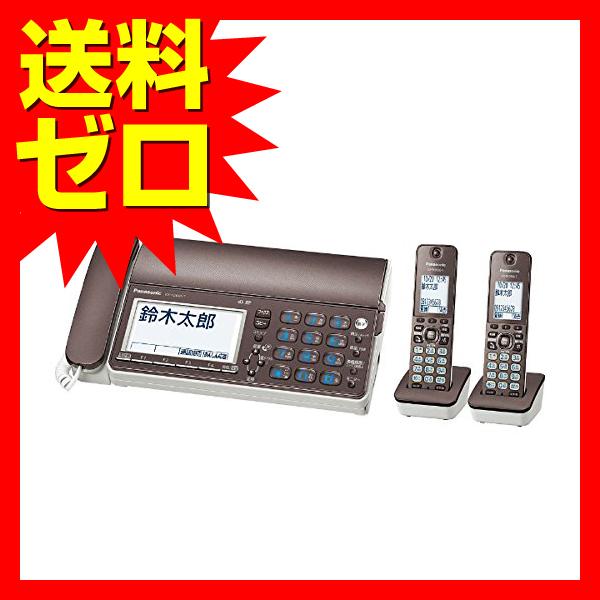 パナソニック デジタルコードレス普通紙ファクス 子機2台付きブラウンPanasonic おたっくす KX PZ610DW TtQdsxhCr