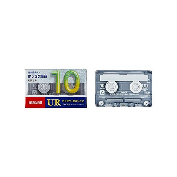 マクセル カセットテープ ( 10分 ) 【 即日出荷 】 【  】