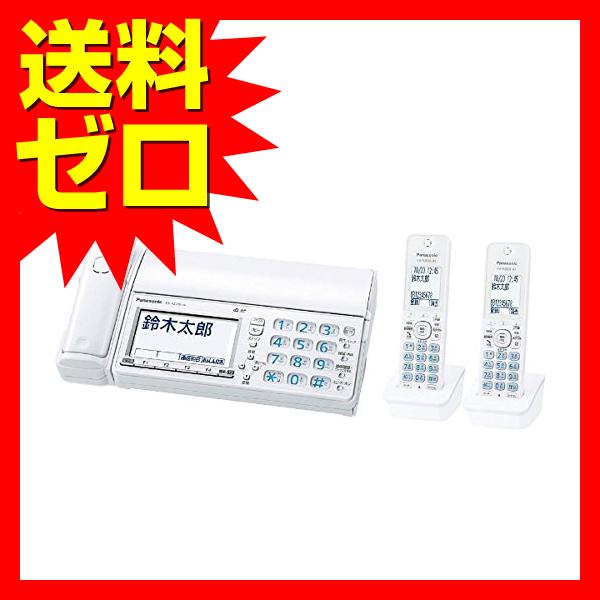 パナソニック デジタルコードレス普通紙ファクス(子機2台付き) ホワイトPanasonic おたっくす KX-PZ710DW-W