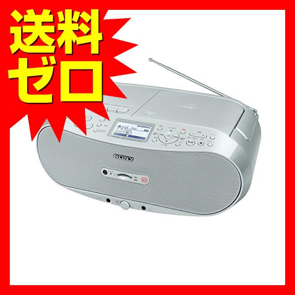 ソニー SONY CDラジカセ レコーダー FM / AM / ワイドFM / SDカード対応 録音可能 CFD-RS501
