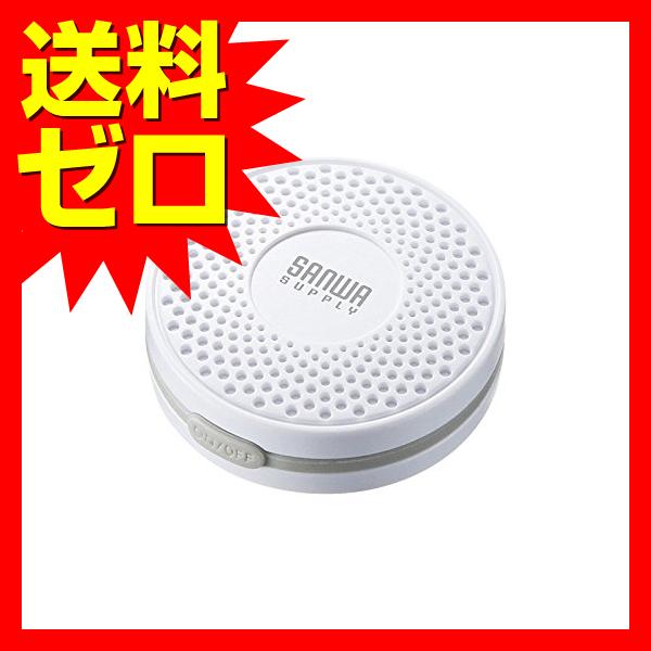 サンワサプライ BLEビーコン ( 3個セット あす楽 ) MM-BLEBC1 MM-BLEBC1【 ( あす楽】, 家電ショップぴゅあ:ff877880 --- officewill.xsrv.jp