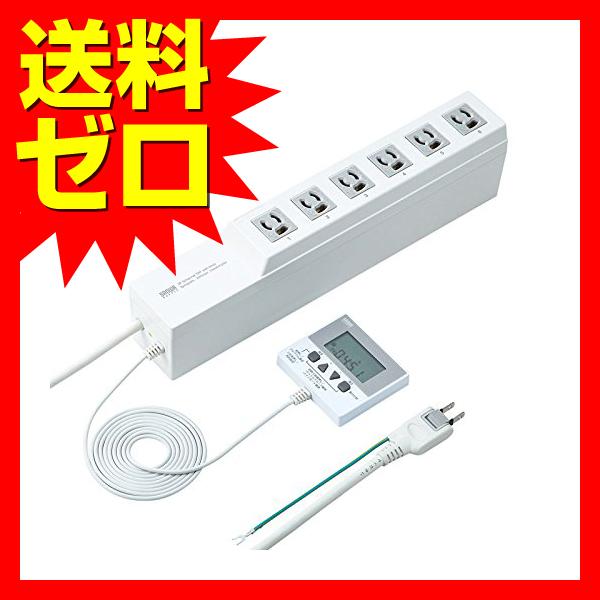 サンワサプライ タイマー付きタップ☆TAP-RT1★|