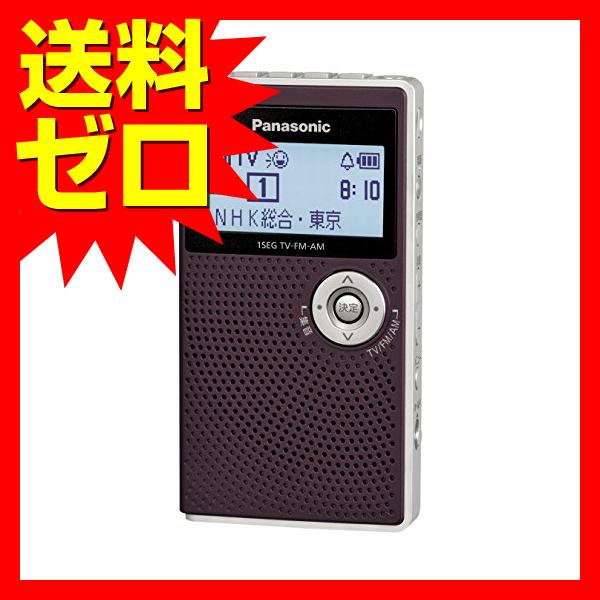 パナソニック ラジオ FM / AM / ワイドFM対応 / ワンセグTV音声 ブラウン RF-ND50TV-T