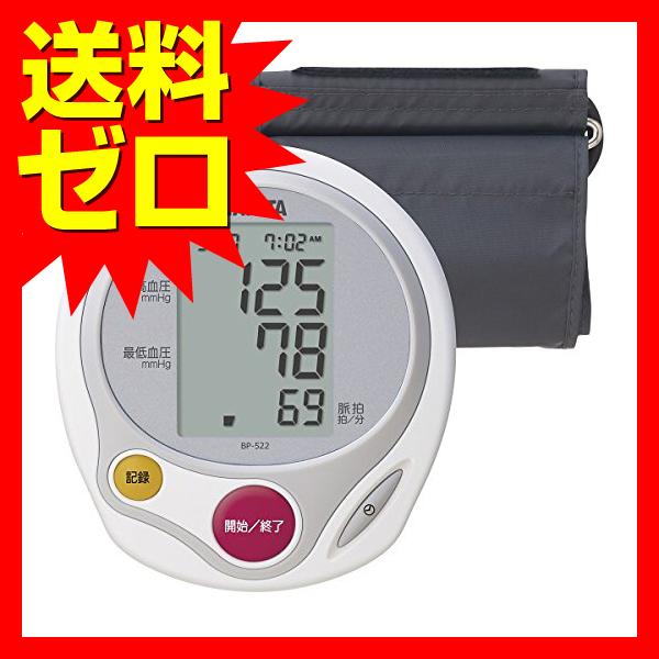 タニタ 上腕式血圧計 BP‐522商品は1個(1点)のお値段です