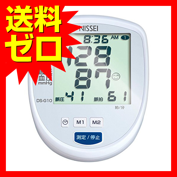 日本精密測器 上腕式デジタル血圧計 DS-G10商品は1個(1点)のお値段です