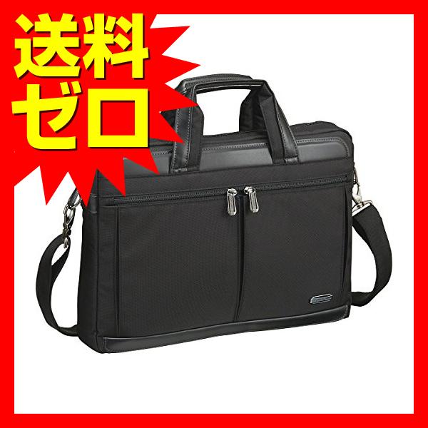 ワールドトラベラー A4対応ビジネスバッグ ブラック 26519-01商品は1個(1点)のお値段です