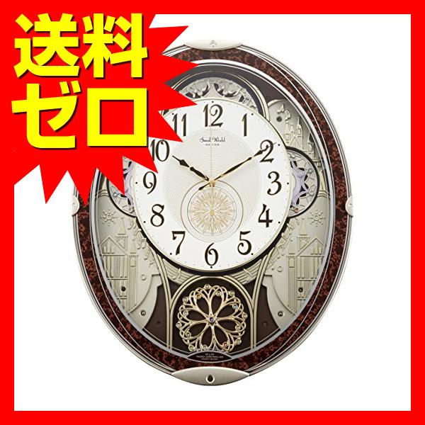 スモールワールド メロディ電波からくり掛時計(30曲入) 4MN539RH23商品は1個(1点)のお値段です