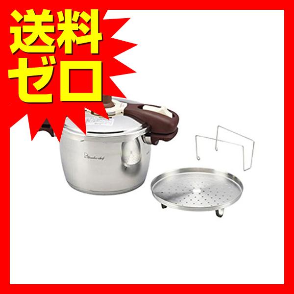 ワンダーシェフ 魔法のクイックエスプレッソスリッタ圧力鍋(22cm・5.5l) 640413商品は1個(1点)のお値段です