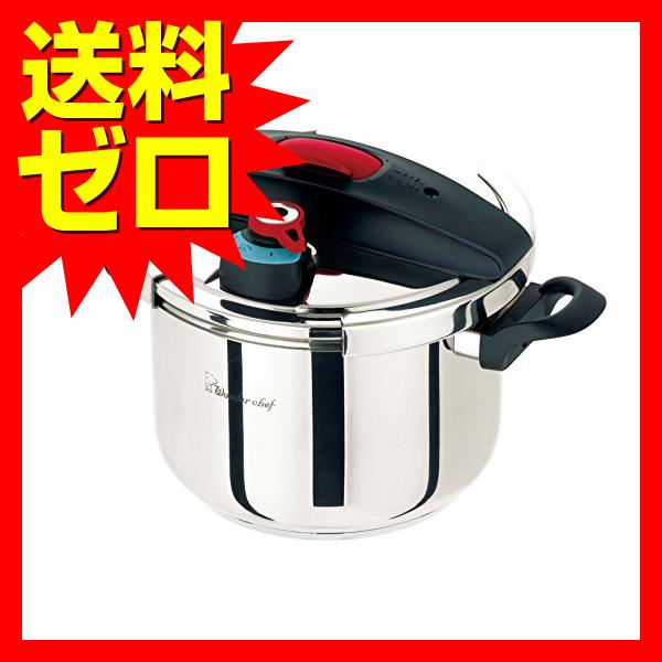 ワンダーシェフ エリユム片手圧力鍋(20cm・4l) 630292商品は1個(1点)のお値段です