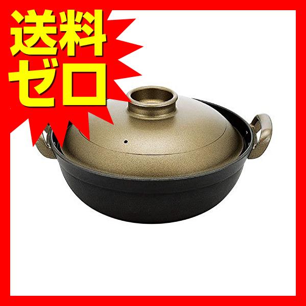 ウー ウェン IH煮鍋 (24cm) WD27IH 商品は1個 (1点) のお値段です