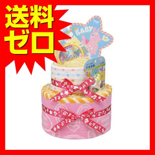 ロディ おむつケーキ2段 ピンク RRO-10PR 商品は1個 (1点) のお値段です