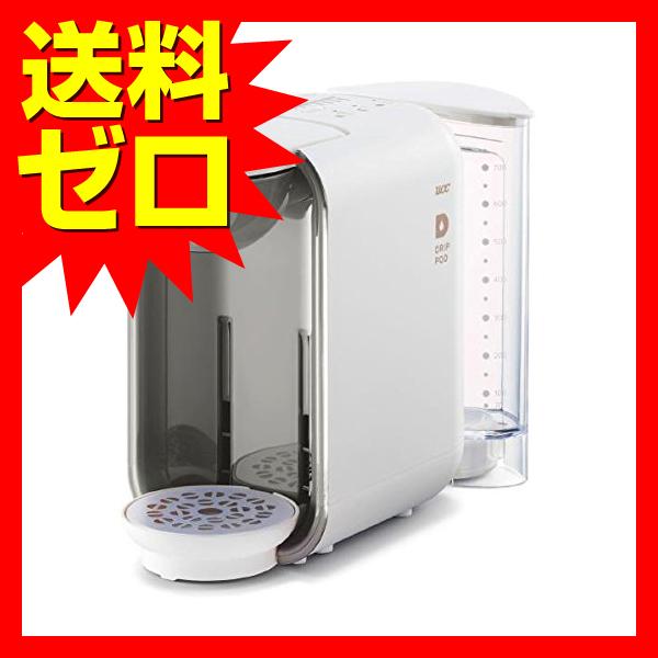 UCC カプセル式コーヒーメーカー「ドリップポッド」 ホワイト DP2 ( W ) 商品は1個 ( 1点 ) のお値段です 【 送料無料 】