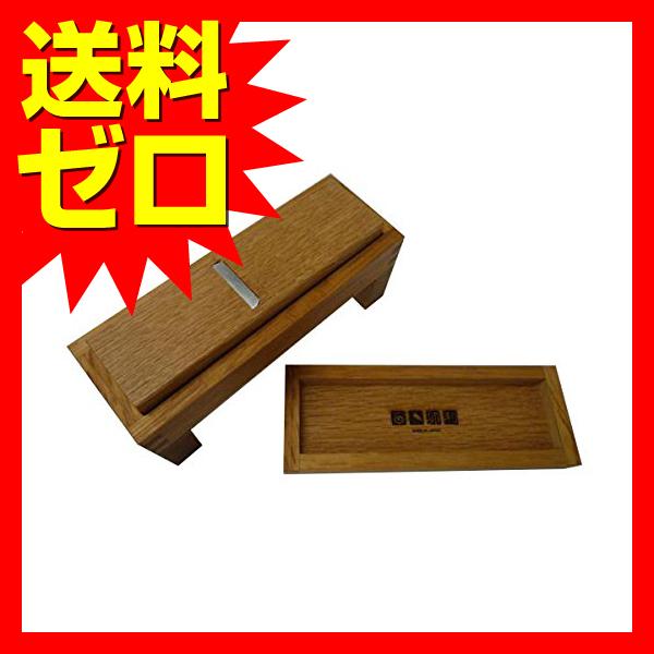 鰹節削り器 鰹音(かつお) 413-001商品は1個(1点)のお値段です