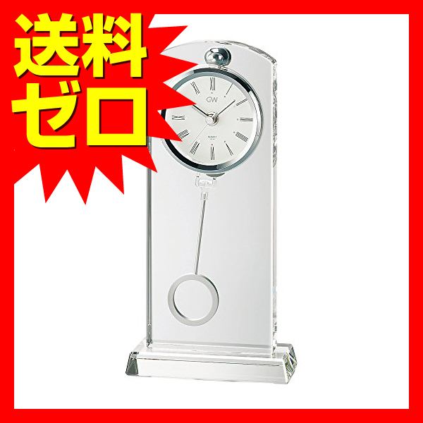 グラスワークスナルミ セレナ ペンドラムクロック GW1000‐11017商品は1個(1点)のお値段です
