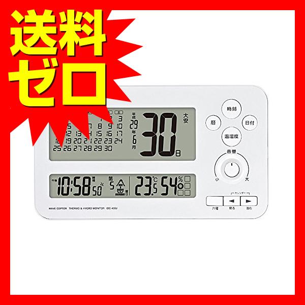 カシオ 電波掛時計 IDC-400J-7JF商品は1個(1点)のお値段です