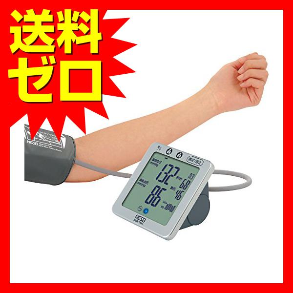 日本精密測器 上腕式デジタル血圧計 DSK-1051商品は1個(1点)のお値段です
