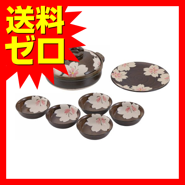 萬古焼 桜花 大皿付鍋セット H2342|1805SDTT^