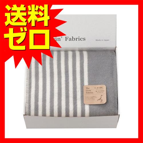 泉大津産 リバーシブルブランケット グレー LF83200GY商品は1個(1点)のお値段です