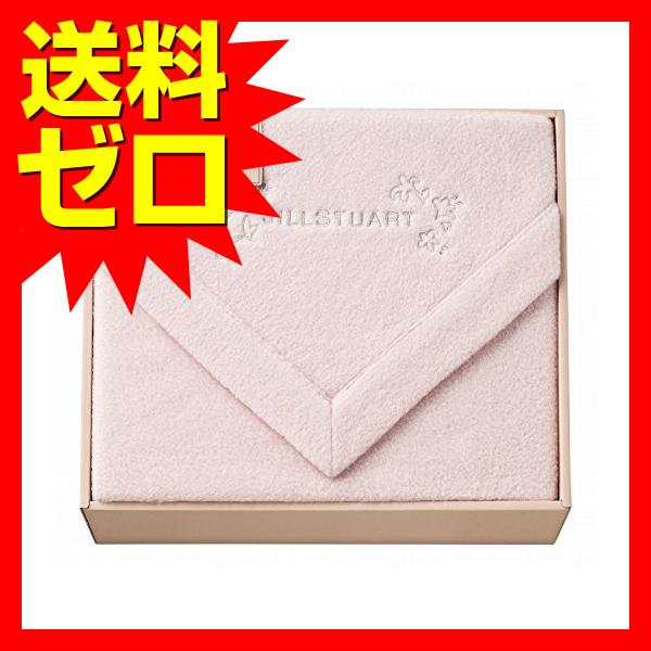 ジルスチュアート シルク毛布(毛羽部分) ピンク 2247-00088PI 商品は1個(1点)のお値段です