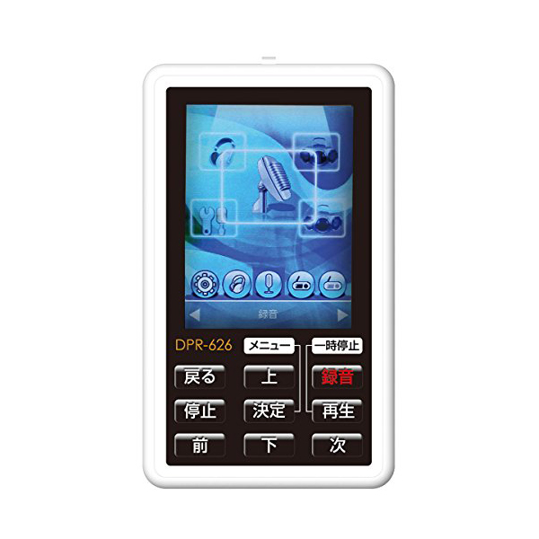 デジタルオーディオプレーヤー/レコーダー デジらくプラス Bearmax DPR-626