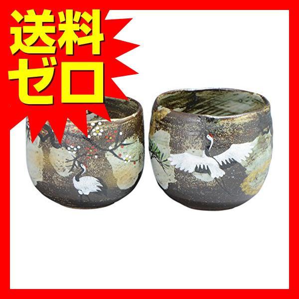 清水焼 吉祥鶴 組湯呑 UBH553商品は1個(1点)のお値段です