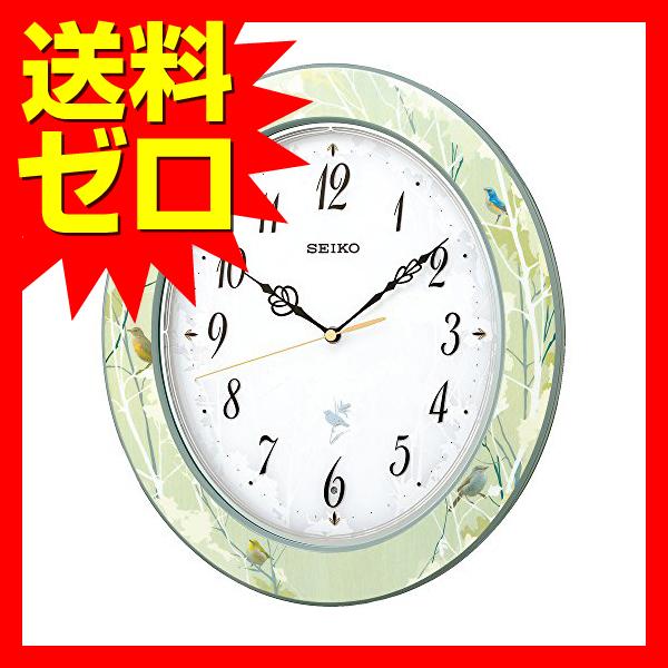セイコー 報時電波掛時計 RX214M商品は1個(1点)のお値段です