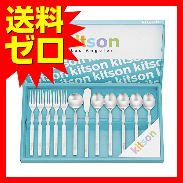 キットソン ティータイム12本セット 174−012商品は1個(1点)のお値段です