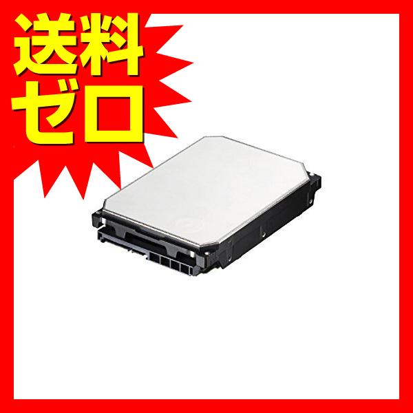 バッファロー バッファロー Thunderbolt OP-HD3.0BN 2搭載 オプション交換用HDD 3TB OP-HD3.0BN 3TB/ B, TAK CLIP:9fc77056 --- officewill.xsrv.jp